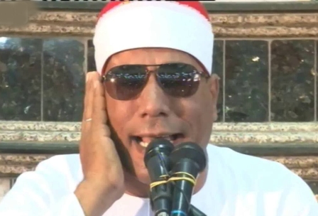 http://video.myquran.de/Quran-egypt-2016/quran-taruti-koran.jpg