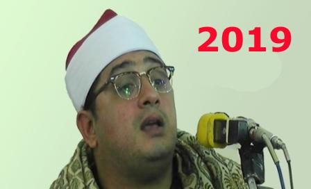 http://video.myquran.de/quran-2016-2/mahmood-shahat-2017-quran.jpg