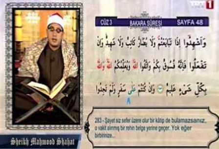 http://video.myquran.de/quran-2016-2/mahmood-shahat-quran-tartil-Murattal.jpg
