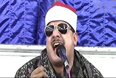 http://video.myquran.de/quran-2016-2/mamdooh-Amir-quran-mp3-2017-koran-kuran.jpg
