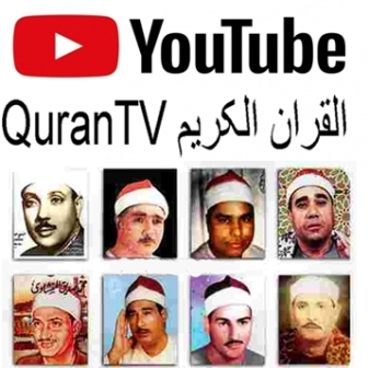 http://video.myquran.de/quran-2016/quran-tv-kuran-koran-live-download-video.jpg